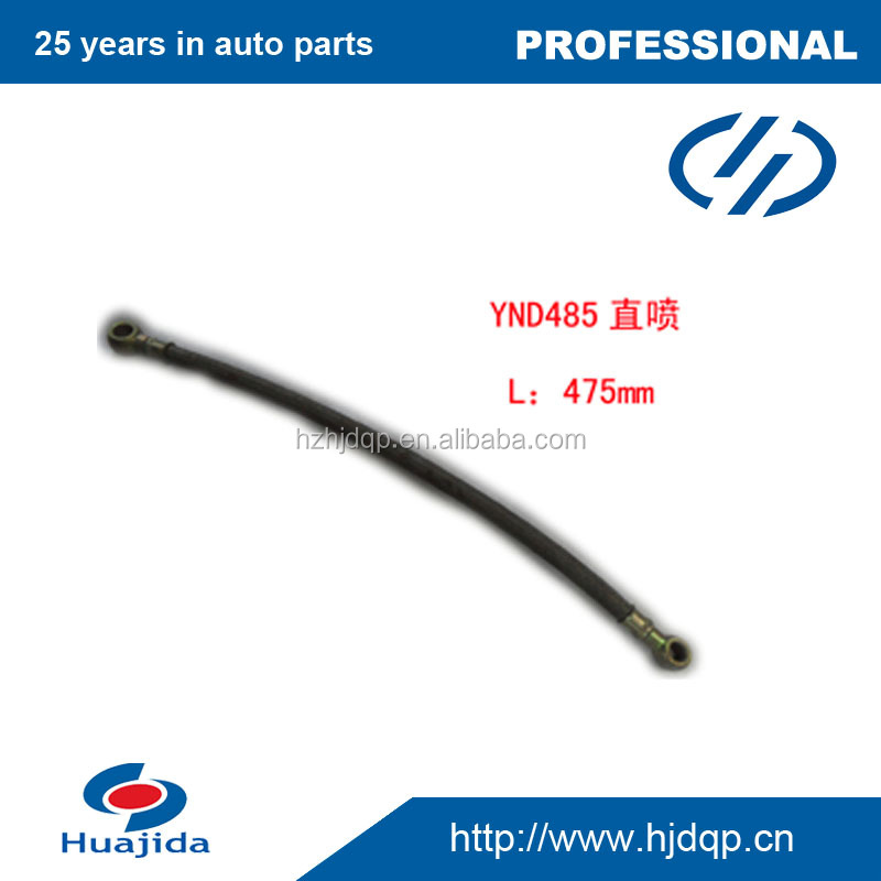 YND485 direct injection Oil transfer pump inlet pipe, for yangdong Oil transfer pump inlet pipe,engine parts