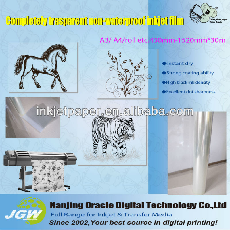 plastic film for inkjet printing, plate.nkjet plate making film