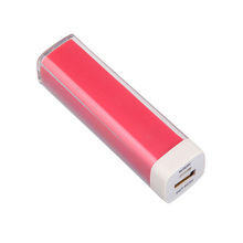 Plastic case Wholesale best quality power bank 2600mah For iPhone 6 6Plus 5s 5 4s 4