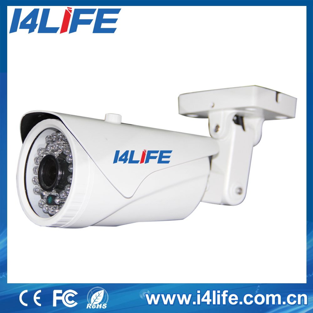 Hot sale 5mp bullet network night vision ip camera 1080p h.265 onvif p2p low cost outdoor wireless cctv