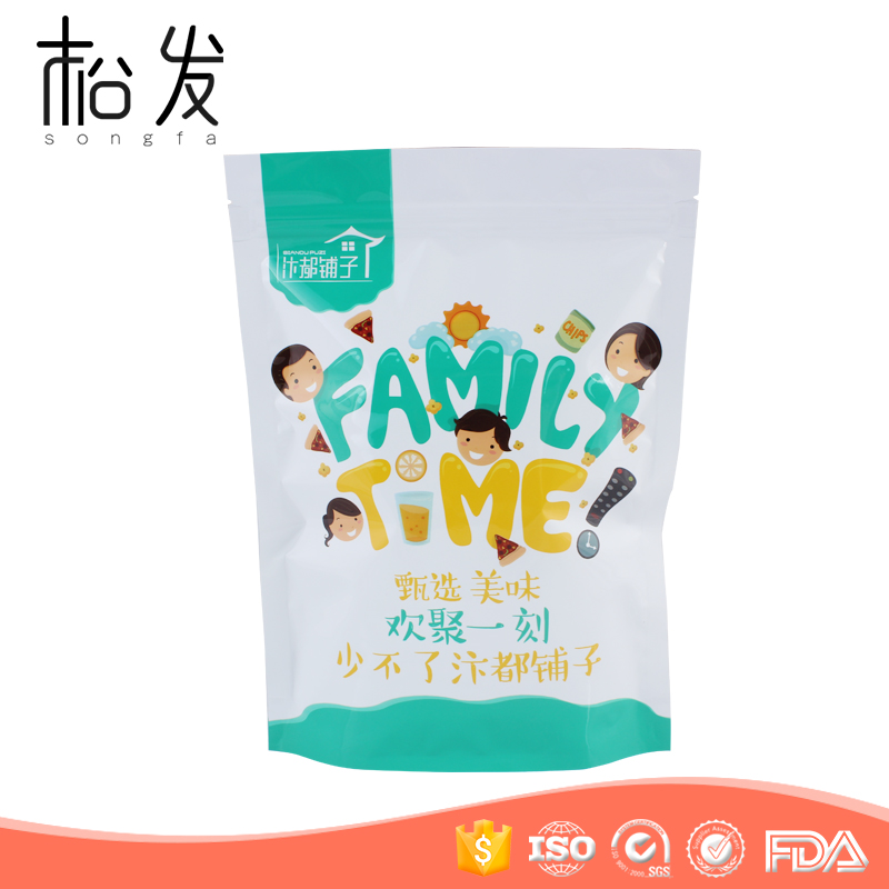 Customized printed ziplock plastic bags Reasealabe food grade stand up pouch with ziplock