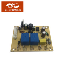 made in china high performance worth buying best selling single side pcb