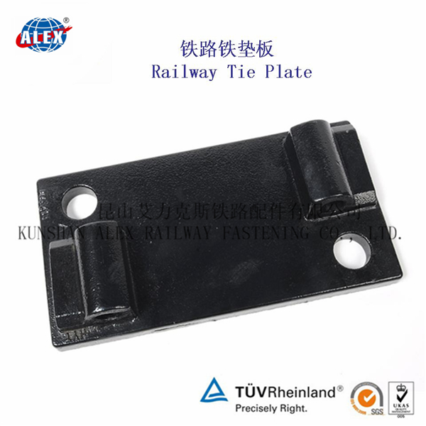 customized casting steel railroad tie plate used railroad track