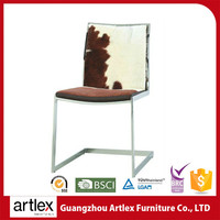 Wholesale Living Room Modern Leather Swinging Rocking Chair