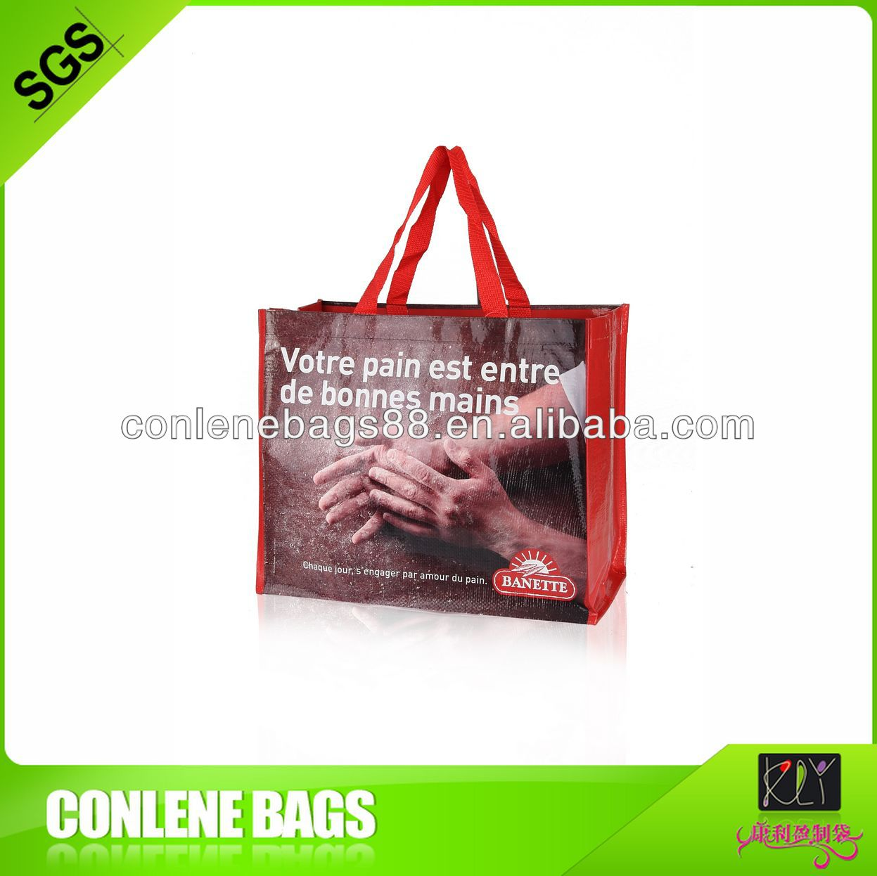 Grocery Bag with Lamination