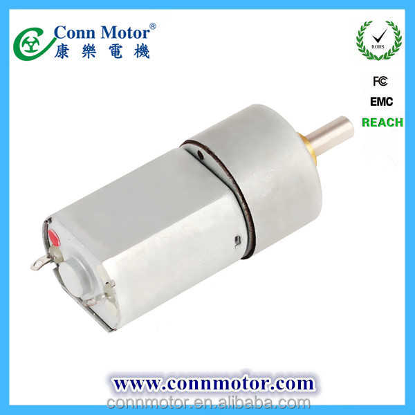 2015 The Newest High-ranking 24 volt dc gear motor