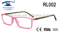 2013 Most Popular Ultra-light TR90 China Wholesale Optical Eyeglasses Frame