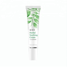 Facial cream product skin white face cream lotion