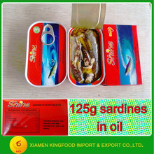 125g Canned fish sardine customized canned fish sardines from China