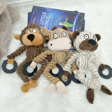 Free Shipping Hight Quality Wholesale Plush Animal Dogs Squeaky Toys