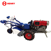 /product-detail/disc-plough-for-walking-tractor-60615024960.html