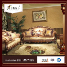 Customized New Classic Spanish Style Antique Classical Sofa Furniture