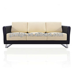 Black and White PU Leather Office Lounges