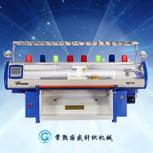 computerized flat knintting machines for jacquard pattern
