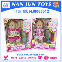 High quality funny function lovely baby dolls toys with music and light wholesale