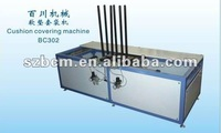 fiber filling machine cushion covering machine