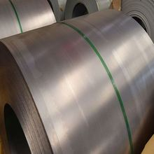 Deep Drawing Quality Spcc Sae1008 Cold Rolled Steel Coil