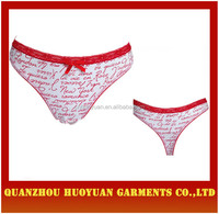 wholesale printing briefs women wear plus size merino wool underwear
