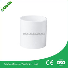white pvc astm d2665 drain pipe coupling