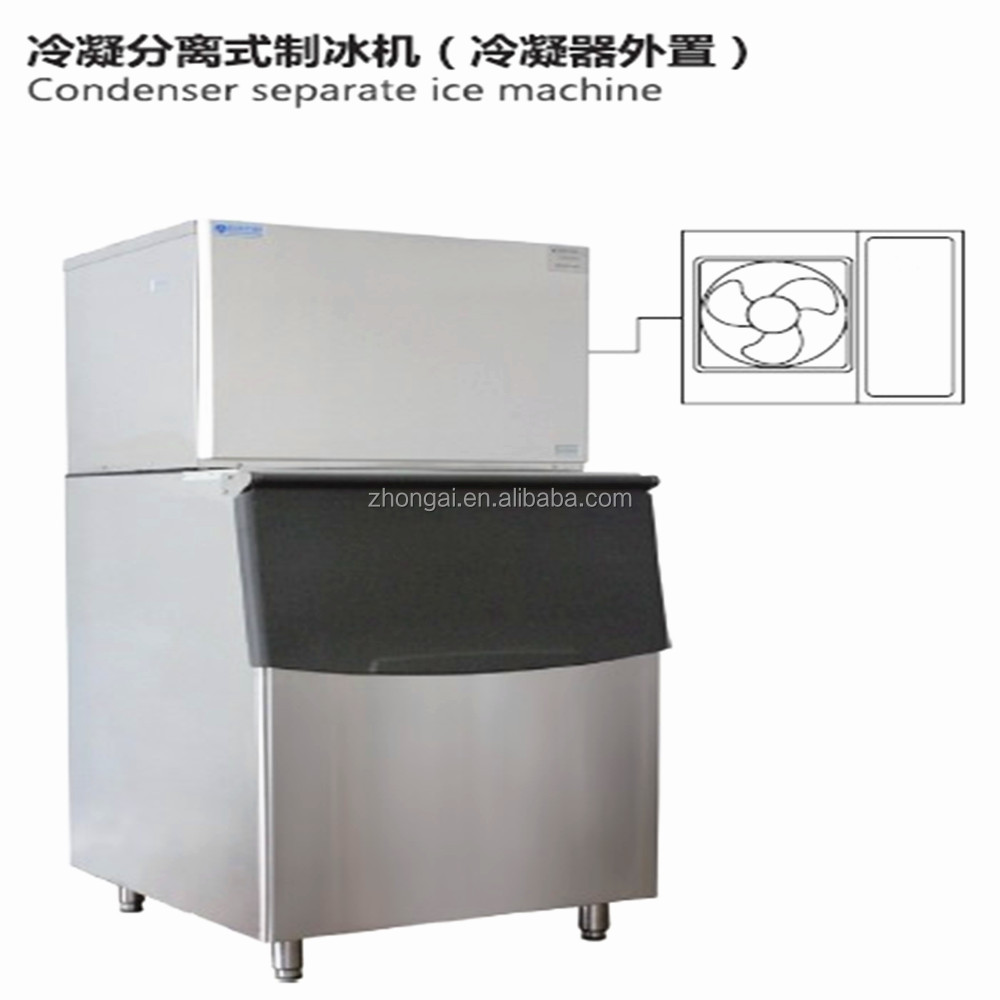 Bar/Office/Home/Coffee Shop&Hotel Commercial Use Ice Cube Maker Factory for Sale