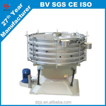 High screening efficiency coffee tumbler sieving machine/ coffee processing equipment