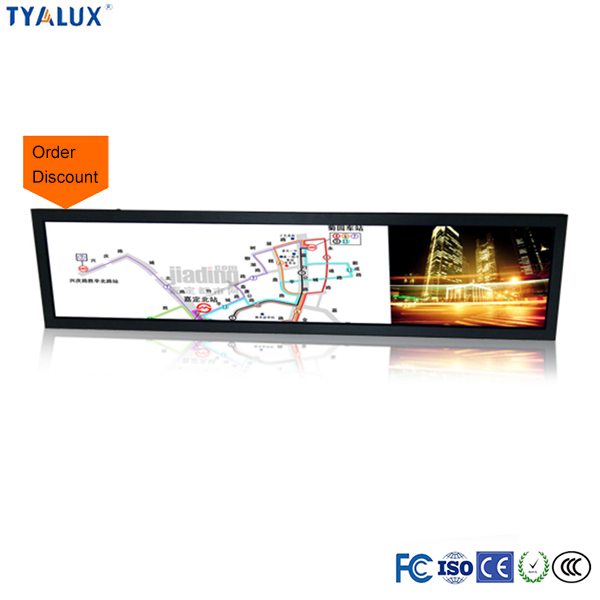 43 inch Digital Signage Monitor Wall Mounted Full HD Advertising Display