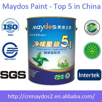 China Top 5 - Maydos Crack Resistant Outdoor Oil Based Acrylic Architectural Wall Paint for Houses