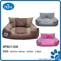 Soft terry reversible fleece pet bed