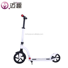 Pro adult kick scooter for sale