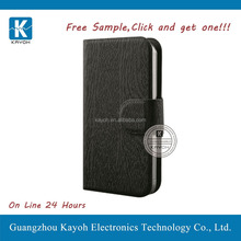 [kayoh] Cell Phone Case pu leather case for Lenovo S858T mobile cover