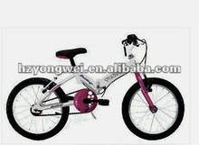 "WL-1609 Fashionable Design Two Wheels 16"" MTB Folding Cycle"