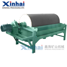Hot Selling! Wet Magnetic Separator For Sale/Mining Equipment