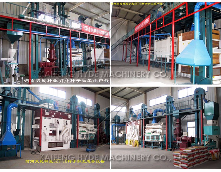 Hyde Machinery 5ZT grain seed cleaning sorting coating line