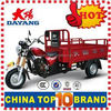 China OEM best price light load 3 wheel motorcycle cargo electric three wheel motocycle auto rickshaw chopper motorcycle car