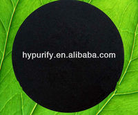 wooden power activated carbon
