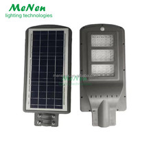 40W led street light all in one Led solar street light with plastic
