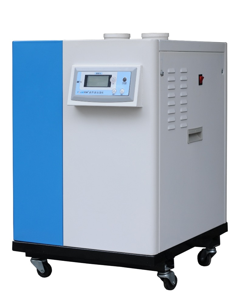 Industrial humidifiers ultrasonic capacity 12 liters/hour cool mist maker