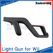 Light Gun for Wii Zapper Gun Black