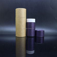 Dark color paper tube with customized logo for gift pape tube PT-132B