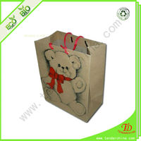 Teddy Bear Paper Bag For Gift Packing With Rope Handles Paper Bag Logo