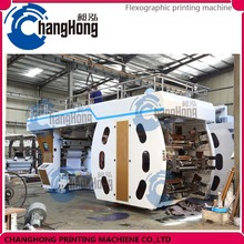 HOT CI Type CE standrad Changhong brand 6 Color plastic film roll letterpress printers Flexo Printing Machines for sale price
