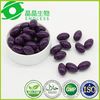high quality grape seed oil antioxidants softgel capsules