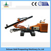 /product-detail/ygl-100a-c-diesel-engine-electric-motor-powered-anchor-drilling-machine-for-30m-engineering-drilling-depth-60590230972.html