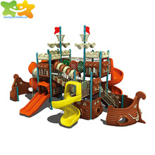 2017 children play equipment, outdoor games,children play tunnel with slide