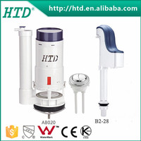 HTD-AB020+B2-28 China supplier flush toilet system