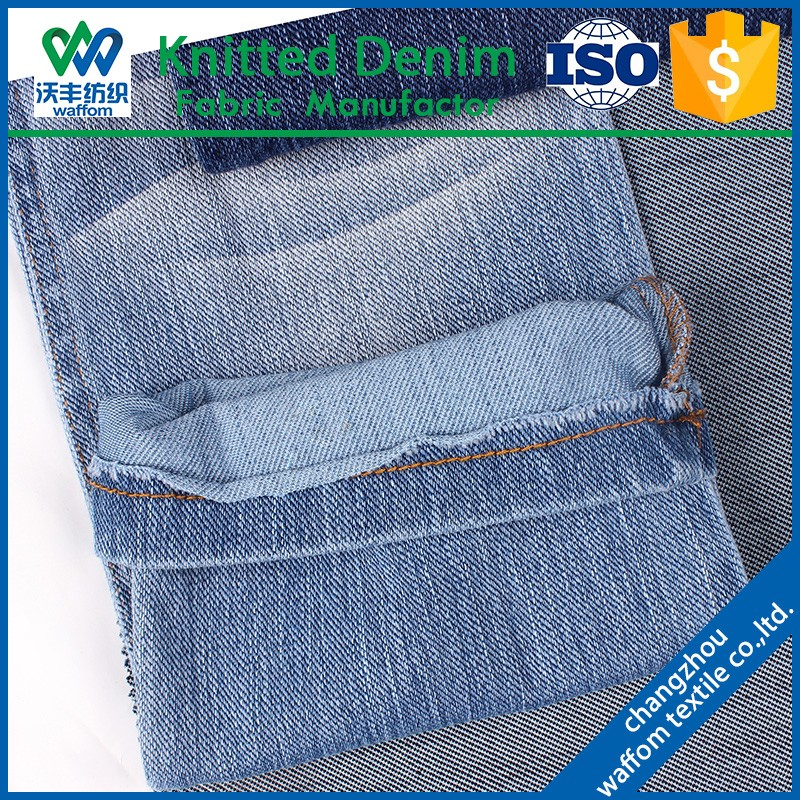 organic cotton knitted denim stretch twill fabric for baby dress