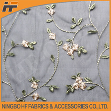 Decorative colourful flower net embroidery lace fabric