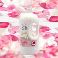 Romantic rose flavor bath shower gel