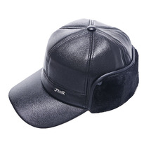 Cood Design Men Black Leather Baseball Cap Hat With Velvet Neck Flap Warm Caps For Winter Cycle