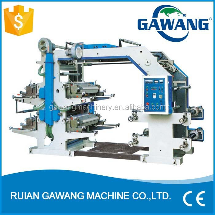 China Top Supplier Of Four Colours PP Woven Bag Flexible Printing Machine